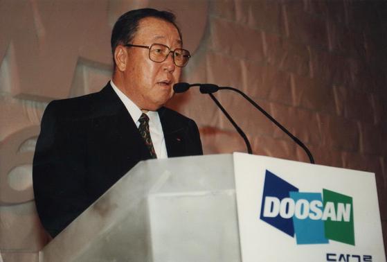 박용곤 두산그룹 회장이 1996년 8월 열린 두산그룹 창업 100주년 축하 리셉션에서 인사말을 하고 있다. [사진 두산그룹]
