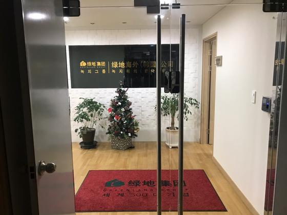 제주시 노형동 녹지그룹 제주 사무실. 최충일 기자