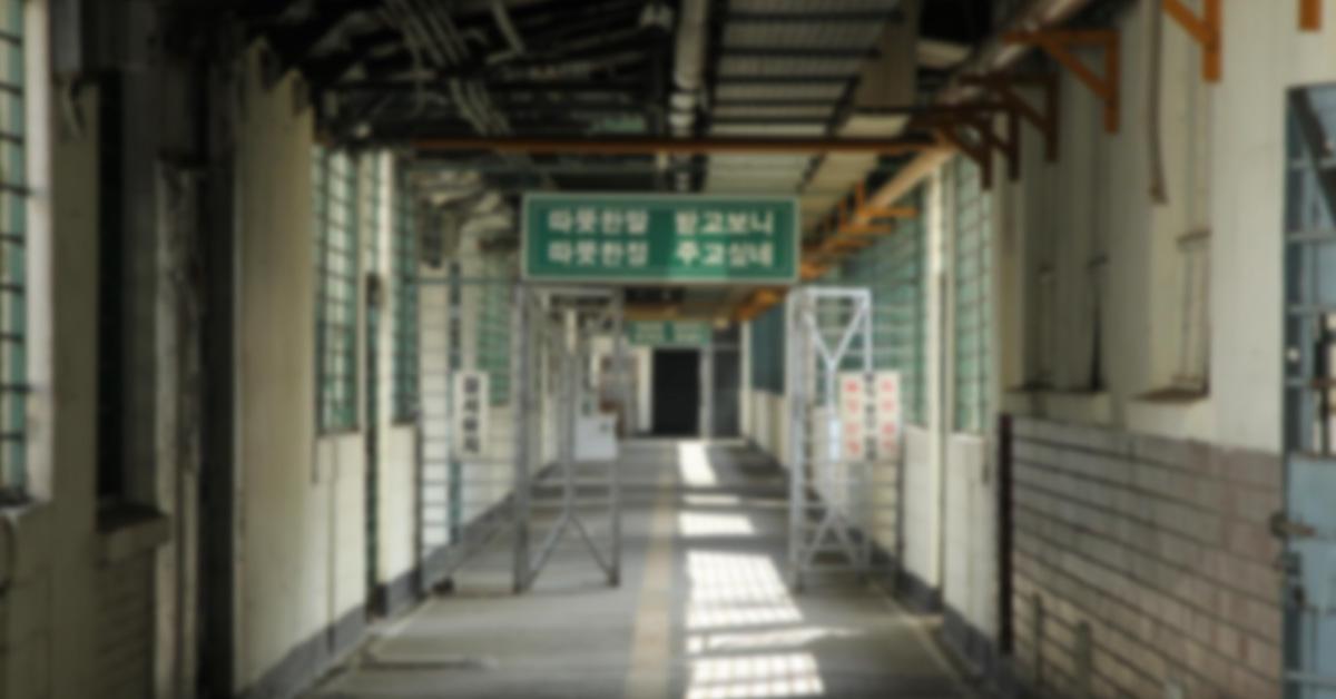 기사 내용과 관련 없는 교도소 자료 사진. [중앙포토]