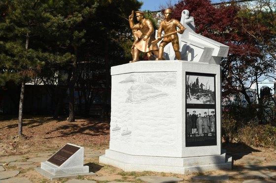 지난 2017년 11월 15일 월미도에 건립된 제2차 인천상륙작전 전승비 [사진 해군제공]