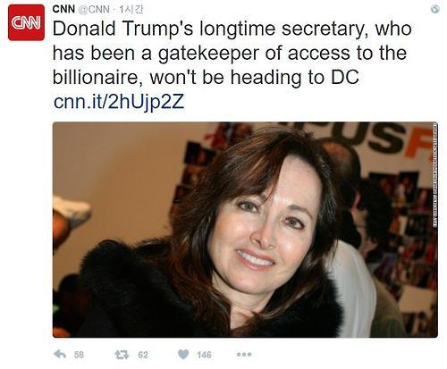 작년말 정권인수위 당시 그래프의 백악관 입성 불발 소식을 전한 CNN트위터