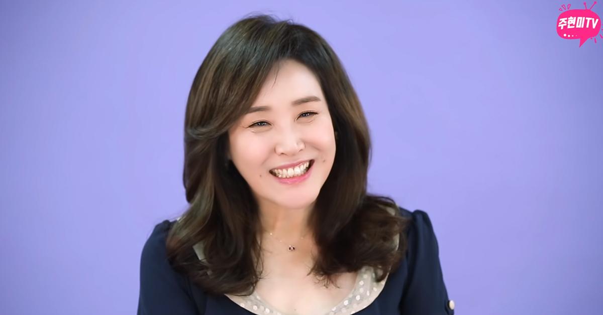 가수 주현미가 '주현미TV'를 개설했다. [사진 주현미TV 캡처]