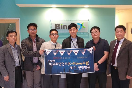 삼육대, 'K-Move스쿨' 운영기관 2년 연속 선정