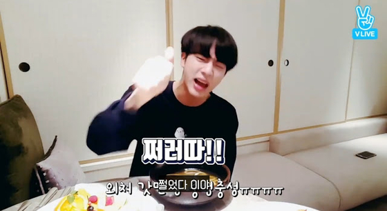 Photo from BTS V Live