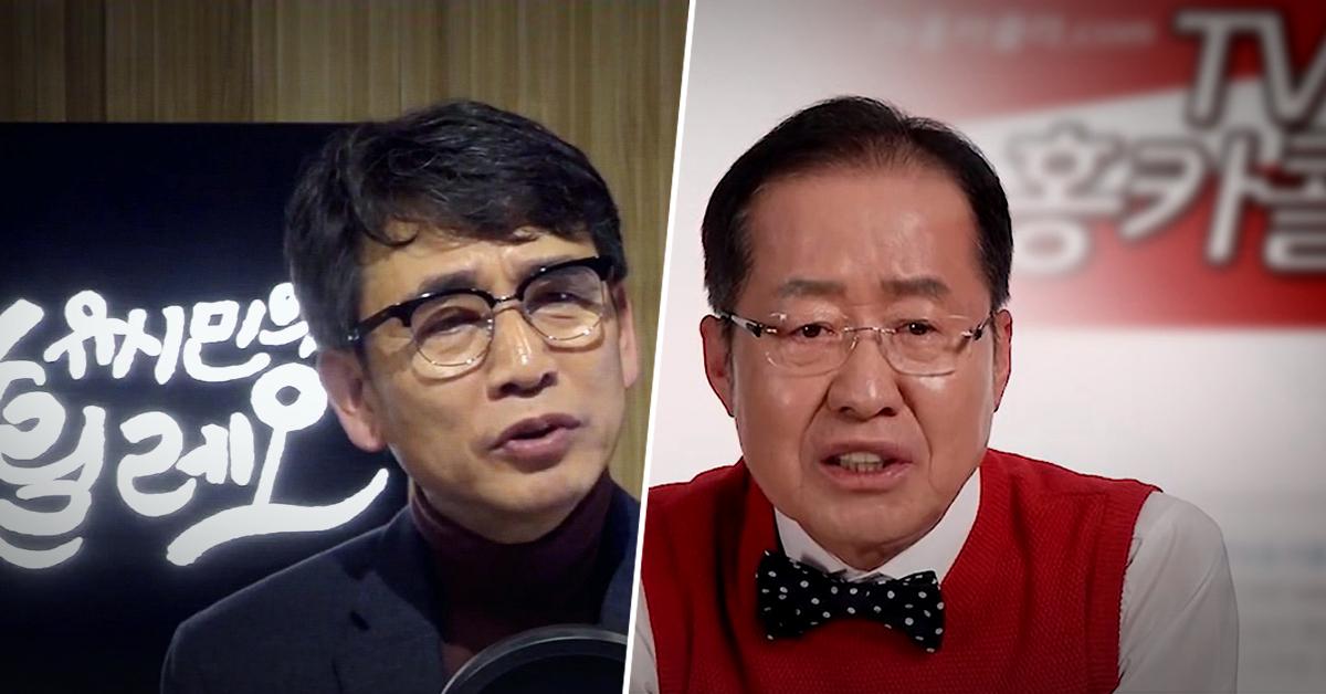 유시민 노무현재단 이사장(왼쪽)과 홍준표 자유한국당 전 대표. [연합뉴스]