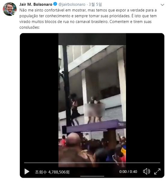 [사진 자이르 보우소나루 브라질 대통령 트위터]