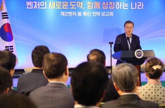 문재인 대통령이 6일 오전 서울 선릉로 디캠프에서 열린 '제2벤처 붐 확산 전략 보고회'에 참석해 머리발언을 하고 있다. [청와대사진기자단]