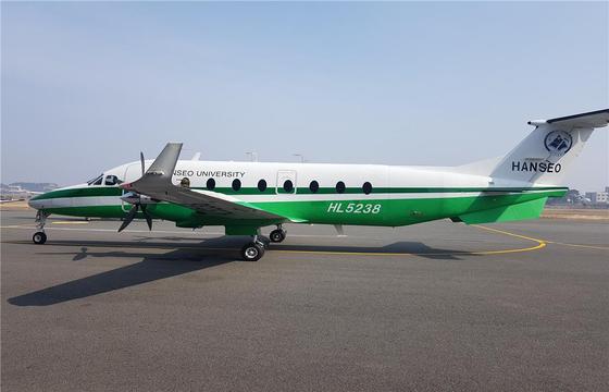 서해상에서 미세먼지를 관측하는 데 활용되는 항공기. [국립환경과학원 제공]