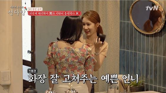 일반인 맞선 프로그램 '선다방'에서 카페지기로 활약한 유인나. [사진 tvN]