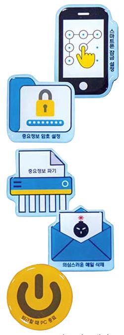 게임업체인 넥슨이 직원들의 정보보안 의식을 높이기 위해 만든 마그네틱 굿즈들. [사진 넥슨]