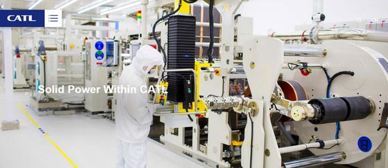 일본 파나소식을 위협하는 중국 최대 전기차 배터리 제조사 CATL. [CATL 홈페이지]
