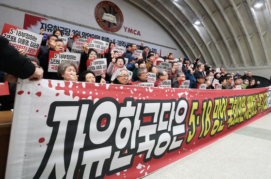 2월 15일 광주YMCA 무진관에서 '5·18 망언'에 공동대응하기 위한 '5·18역사왜곡처벌 광주운동본부'의 출범식에 참석한 참석자들이 구호를 외치고 있다. [연합뉴스]