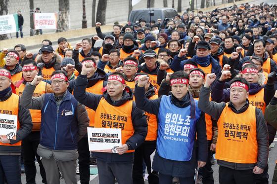 전국공무원노동조합 조합원들이 지난달 18일 오후 서울 종로구 청와대 사랑채 인근에서 열린 '해직자 원직복직 쟁취 전국공무원노동조합 간부 결의대회'에서 구호를 외치고 있다. [뉴스1]