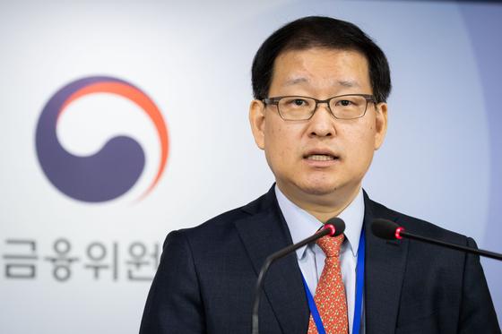 박정훈 금융위원회 자본시장정책관 자산운용산업 규제 개선방안을 브리핑하고 있다. [금융위원회]