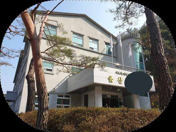 사건이 발생한 울산의 한 양로원 사진. 위성욱 기자
