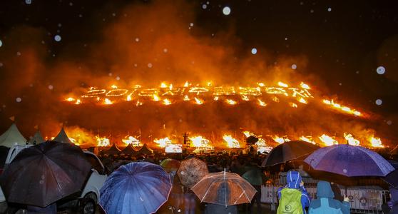 지난 9일 비가 오는 중에도 진행된 제주 들불축제의 하이라이트인 오름 불놓기. [사진 제주도]