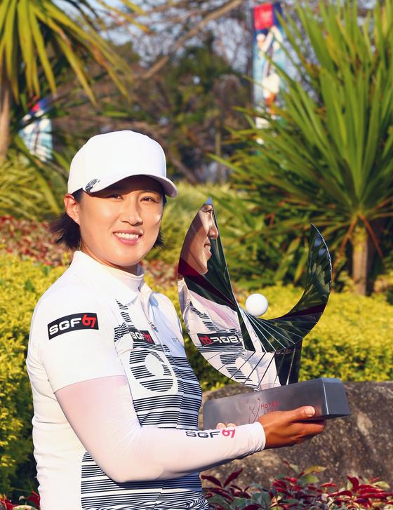 이날 양희영 선수는 최종합계 22언더파 266타로 우승을 차지했다. <저작권자(c) 연합뉴스, 무단 전재-재배포 금지>
