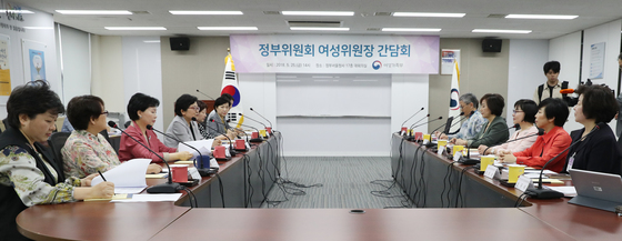 정부위원회 여성위원장 간담회 [연합뉴스]