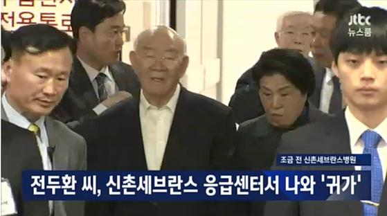 [JTBc캡처]
