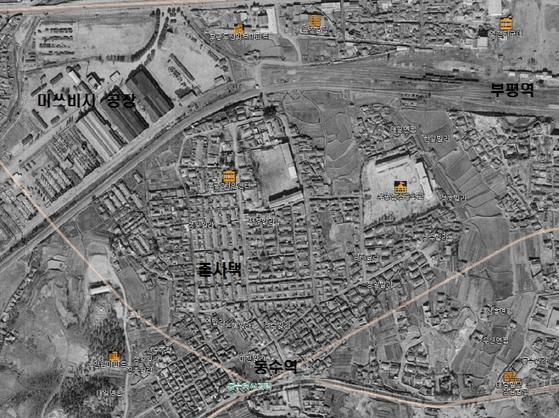 1967년에 촬영된 항공사진. 1930년대 만들어진 조병창과 동소정 일대의 사택들을 볼 수 있다. 표시한 줄사택 뿐만 아니라 상당수의 구옥들이 지금도 남아있다. [사진 인천시 지도포털 서비스]