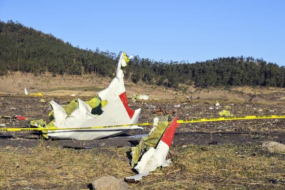 에티오피아 항공 추락 여객기 잔해. [EPA=연합뉴스]