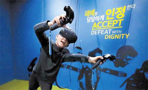 가상현실(VR) 축구 체험을 하는 어린이. [사진 풋볼팬타지움]