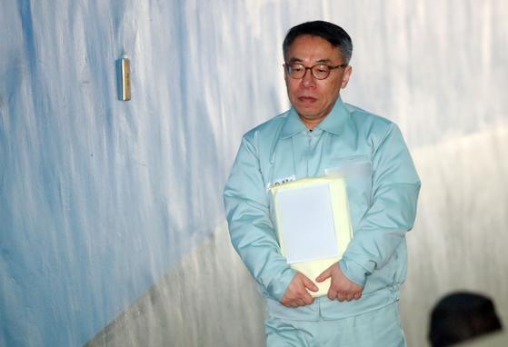 첫 재판 출석하는 임종헌 전 법원행정처 차장   [연합뉴스]
