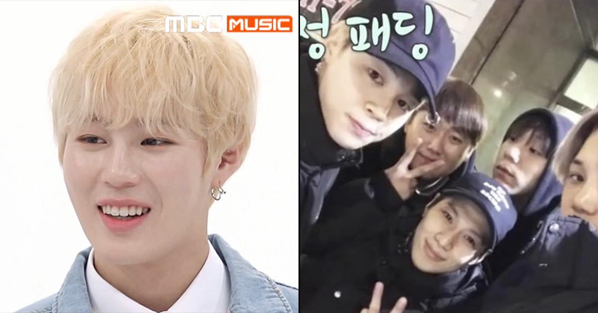 Photo from MBC Screenshot, Online Community
