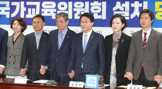 12일 오전 국회에서 국가교육위원회 설치 당·정협의가 열렸다. [연합뉴스]