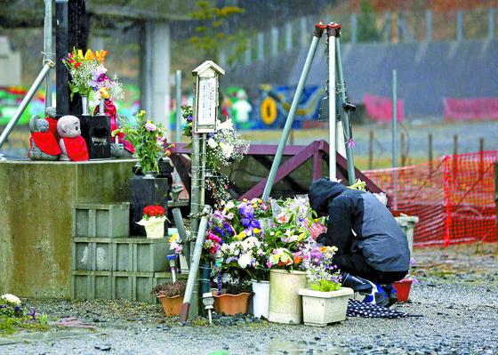 동일본대지진 8주년