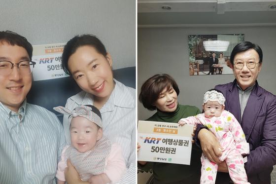 3위를 기록한 채수인 씨 가족은 예준이를 밝고 행복하게 사랑으로 키우겠다고 소감을 전했다. [사진 채수인]