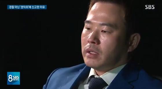 방정현 변호사. [SBS]
