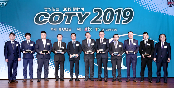 2019 COTY 영광의 얼굴들