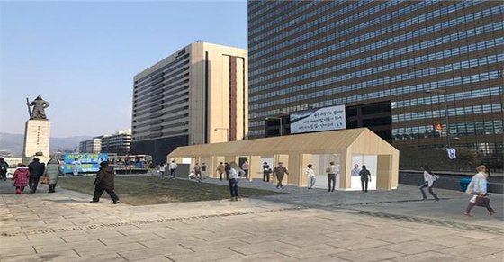 광화문광장에 있는 세월호 천막이 철거된 자리에 들어설 기억공간 투시도.[사진 서울시]
