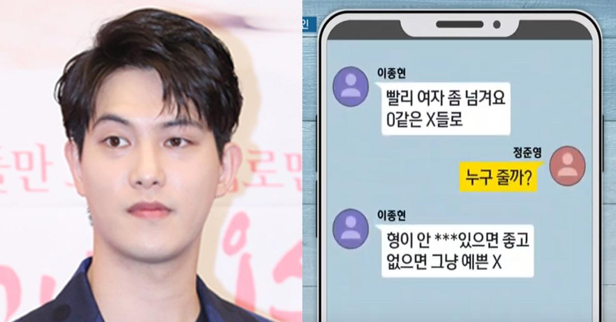 [중앙포토·SBS 방송화면 캡처]