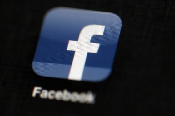 전세계 페이스북·인스타그램 오류 현상…원인 안 밝혀져