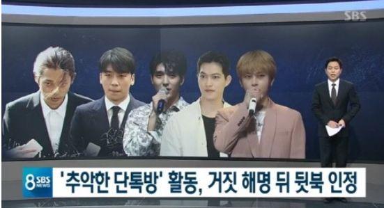韩媒直接爆:李歌手正是【CNBLUE李宗泫】露骨对话全爆,聊天更存在着贬低女性的内容!