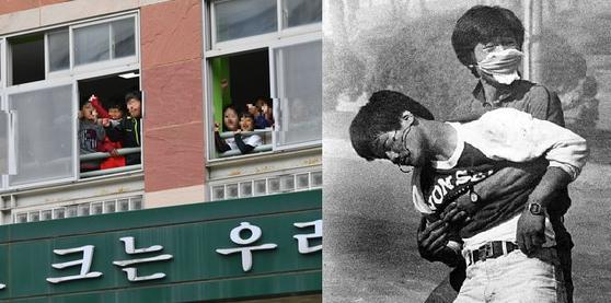 """지난 11일 전두환 전 대통령을 향해 '전두환은 물러가라""""를 외친 초등학생들. 오른쪽은 이 학교 출신인 고(故) 이한열 열사가 1987년 6월 9일 최루탄을 맞을 당시 모습. 중앙포토"""