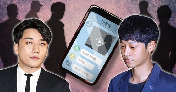 가수 승리(왼쪽)와 정준영. [연합뉴스]