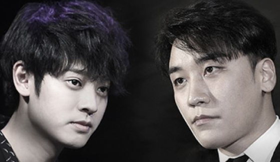 가수 정준영(왼쪽)와 승리. [뉴스1]