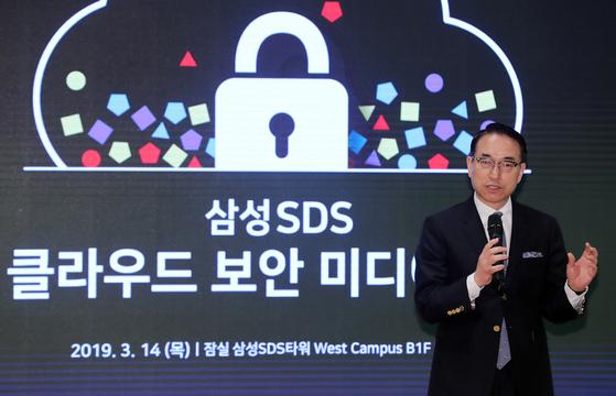 홍원표 삼성SDS 대표. [뉴스1]