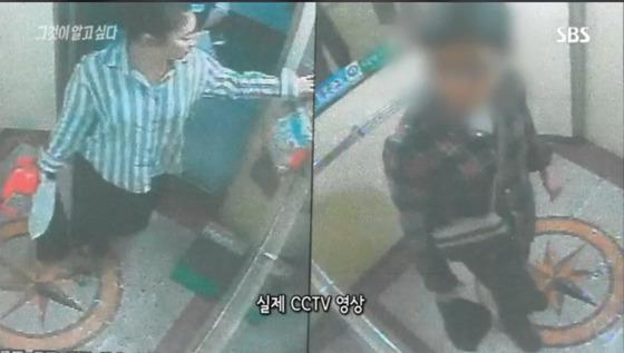 부산 신혼부부 실종사건의 당사자인 아내 최씨(왼쪽)와 남편 전씨가 귀가하는 모습이 찍힌 CCTV 장면. 실종된 아내의 얼굴은 공개됐지만, 남편 얼굴은 가족의 요청으로 공개하지 않고 있다. [사진 SBS]