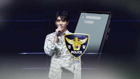 가수 최종훈. [연합뉴스]