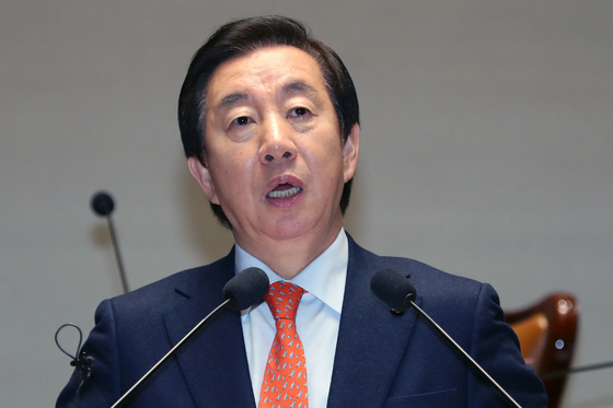 김성태 자유한국당 의원. [뉴스1]