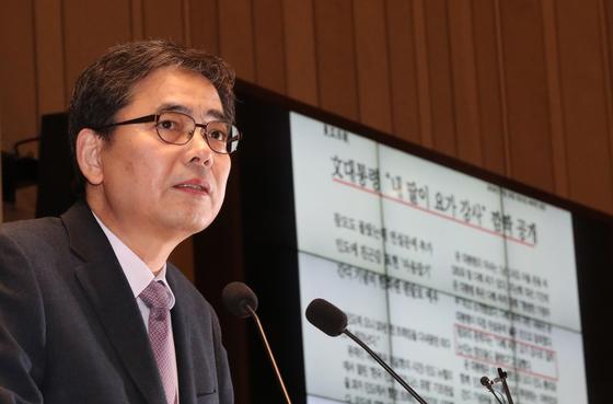 자유한국당 곽상도 의원. 연합뉴스
