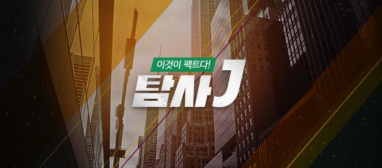 """[탐사J] 학원 강사가 모닝콜…목동 고3 """"교실 30명 중 10명만 깨 있어"""""""