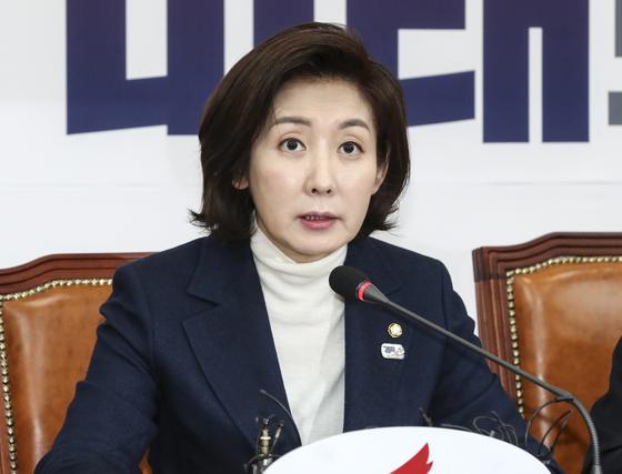나경원 자유한국당 원내대표가 14일 오전 국회에서 열린 최고위원회의에서 모두발언을 하고 있다. 임현동 기자.