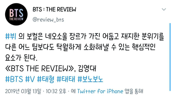Photo from BTS Review Twitter