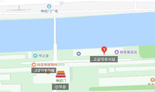 자금성 신무문, 고궁각루카페와 훠궈식당이 있는 고궁각루식당의 위치 ⓒ바이두지도 캡쳐, 제작 차이나랩