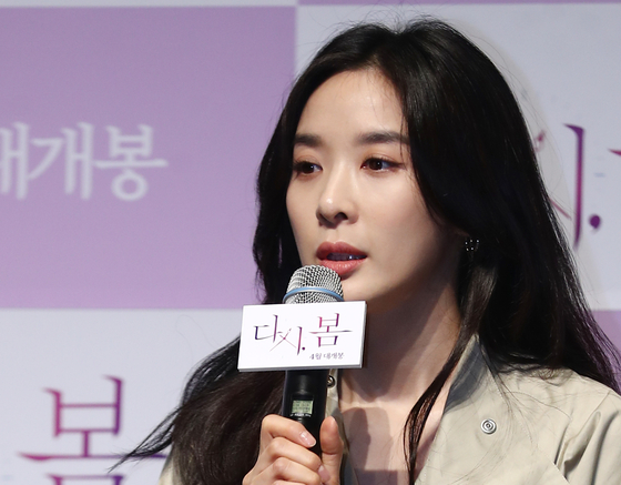 """[공식입장] 이청아 """"정준영 루머, 정식 수사의뢰…선처없다"""""""